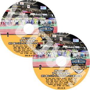 【K-POP DVD】 2015 アイドルスター陸上選手権大会 1-2 2枚SET (2015.02...