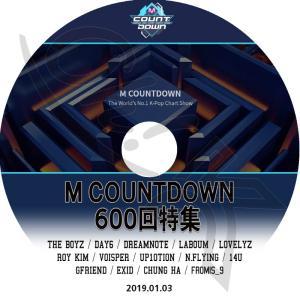 【K-POP DVD】★ M Countdown 600回特集 (2019.01.03) ★ THE...