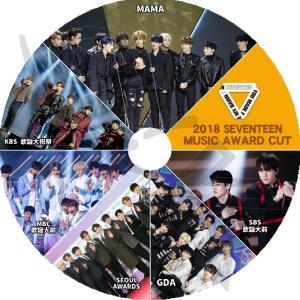 【K-POP DVD】★ SEVENTEEN CUT 2018 MUSIC Awards ★ MAM...
