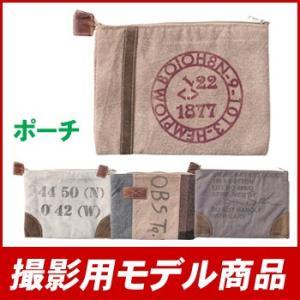 【撮影用モデル商品】ポーチ TTZ-194A/B/C/D|ohkawakagu