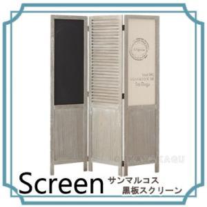 サンマルコス 黒板スクリーン TSS-654|ohkawakagu