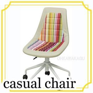 カジュアルチェア CL-390 一人がけ 椅子 イス いす カラフル おしゃれ 花柄 ストライプ ポップ|ohkawakagu