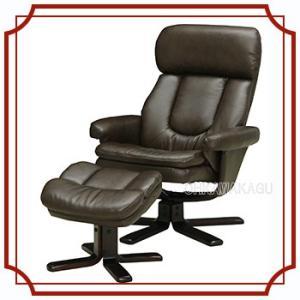 パーソナルチェア P-030 パーソナルチェア リクライニング 椅子 イス いす ソファ 一人がけ 回転式の写真
