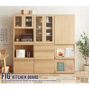 Fig(フィグ)組み合わせ食器棚  キッチンボード キャビネット レンジ台 間仕切り 収納 食器 収納棚 チェスト カップボード キッチンラック  102041|ohkawakagu