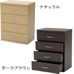 チェスト 家具 収納 安い ナチュラル ブラウン PO-6080CH/POB-6080CH 82501/82509 ohkawakagu