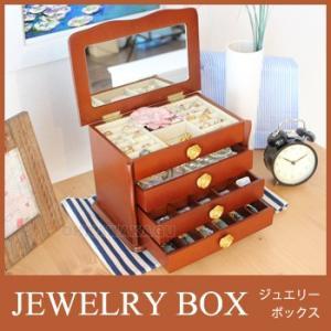 □ジュエリーボックス アクセサリー ケース お姫様 かわいい 人気 MUD-6111WH/BR|ohkawakagu