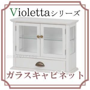 お姫様 ガラスキャビネット ホワイト 白 RCC-1792AW|ohkawakagu