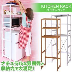 □キッチンラック 冷蔵庫ラック レンジラック MCC-6043NA/WS|ohkawakagu