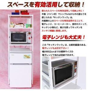 □キッチンラック 冷蔵庫ラック レンジラック MCC-6043NA/WS|ohkawakagu|02