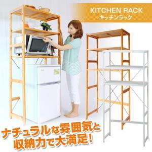□キッチンラック MCC-6044NA/WS 冷蔵庫ラック キッチン収納 レンジ台 レンジラック 隙間収納 すき間収納|ohkawakagu