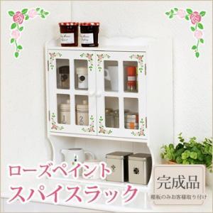 調味料ラック スパイスラック おしゃれ 木製 ホワイト 花柄 MUD-7130WH|ohkawakagu