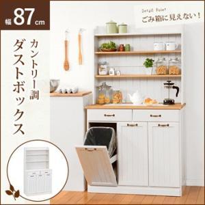 3分別ダストボックス 幅87cm 分別ゴミ箱 キッチンボード キッチン収納 MUD-6553WS/NIV|ohkawakagu