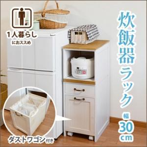 キッチンワゴン キャスター付き キッチンラック キッチン収納 MUD-5900WS|ohkawakagu