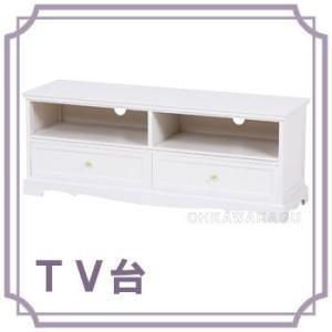 お姫様 姫系家具 テレビ台 ローボード ホワイト 白 幅110cm MTV-6593WH|ohkawakagu