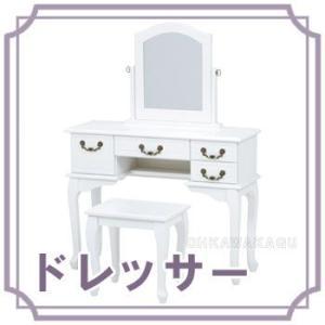 お姫様 姫系家具 ドレッサー&スツール 鏡台 ホワイト 白 MD-6345WH-S|ohkawakagu