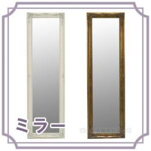 アンティーク調 壁掛けミラー 壁掛け鏡 MD-7709GD/WH|ohkawakagu