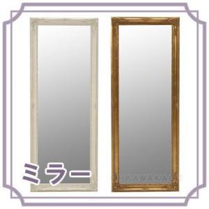 アンティーク調 壁掛けワイドミラー 壁掛け鏡 MD-7710GD/WH|ohkawakagu