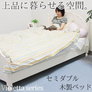 □お姫様 姫系家具 木製ベッド セミダブルサイズ アンティーク調 ホワイト RB-1760AW-SD|ohkawakagu