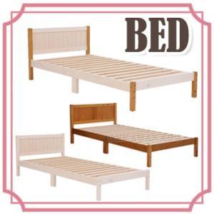 シンプルデザインの木製ベッド。すのこ式で通気性もバツグン  ※この商品は代金引換はできません。 【サ...
