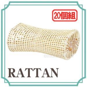 通気性抜群、ラタンのほどよい反発が心地よい籐枕  ※この商品は代金引換はできません。 【サイズ】幅3...