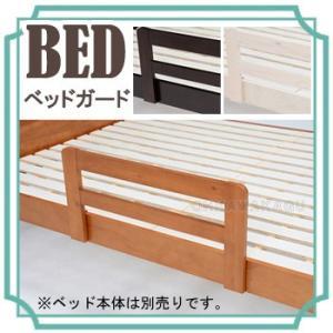 【DBR:在庫無し/製造未定/お問い合わせ下さい】 ベッドサイドに組み合わせることで、掛け布団の落ち...