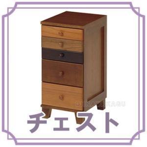 チェスト 家具 木製 安い 北欧 5段 幅29 ブラウン チェスト MCH-5560BR ohkawakagu