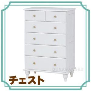 チェスト 木製 おしゃれ ホワイト ブラウン MCH-5990WH ohkawakagu