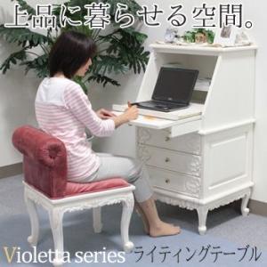 □ライティングデスク スライド棚 お姫様 アンティーク調 ホワイト RT-1771AW|ohkawakagu