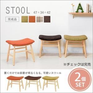 ゆったり座りやすい座面の形で、見た目もかわいい  ※この商品は代金引換はできません。 【サイズ】幅4...