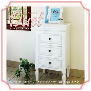 お姫様 姫系家具 チェスト 収納家具 木製 アンティーク調 BCC-7573|ohkawakagu