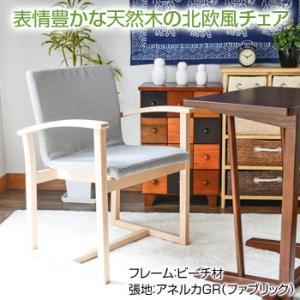 □ダイニングチェア 北欧家具 木製 日本製 カルモ2 アームチェア ビーチ|ohkawakagu