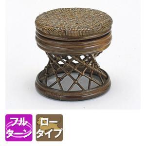 ラタン 籐回転スツール ロータイプ(1ヶ箱入) S-67B|ohkawakagu