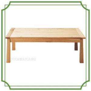 Bran コタツテーブル120 U8190/U8191/U8192|ohkawakagu