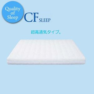 CF SLEEP スポルトマットレス ダブル