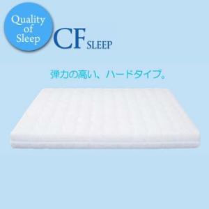 CF SLEEP プロフォンドマットレス セミダブル