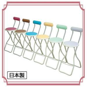 カウンターチェア 折りたたみ椅子 バーチェア 国産 日本製 キャプテンチェアヒーリング HH-770W |ohkawakagu
