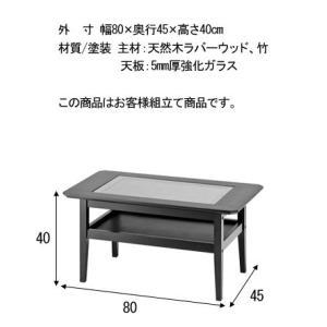 アジアン家具 エスニック バンブーガラステーブル サワディー SWD-005|ohkawakagu|02