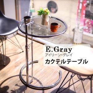 合理的で機能美に溢れたアイリーン・グレイのサイドテーブル。  ※この商品は代金引換はできません。 【...
