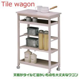天板がタイルで温かいものも大丈夫なワゴン 3485399|ohkawakagu