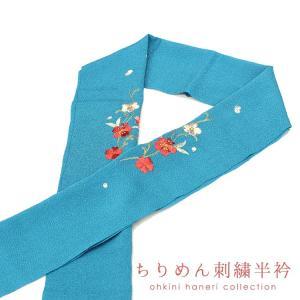 半衿 刺繍 カラー半衿(浅葱色/桜) 【ネコポス可/D(10)】 柄半衿 半襟 はぎれ|ohkini