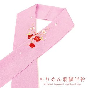半衿 刺繍 カラー半衿(ピンク色/梅と赤の八重桜) 【ネコポス可/D(10)】 柄半衿 半襟 はぎれ|ohkini