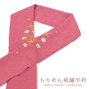 半衿 刺繍 カラー半衿(長春色/桜) 【ネコポス可/D(10)】 柄半衿 半襟 はぎれ|ohkini