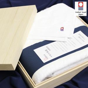 今治タオル バスタオル 純白 羽衣タオル 高級木箱入りでお届け 送料無料|ohkini