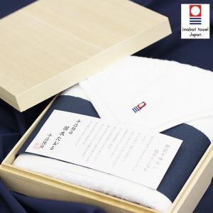 今治タオル フェイスタオル 純白 羽衣タオル 高級木箱入りでお届け 送料無料|ohkini