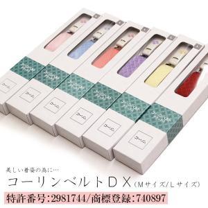 コーリンベルト 日本製 デラックスコーリンベルト(全6色)|ohkini