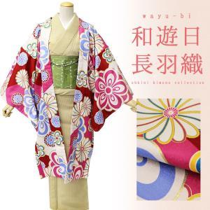 長羽織 和遊日 お仕立て上がり(赤とピンク色地に飾り菊/裏地:赤色) フリーサイズ 裏地付き プレタ 洗える着物|ohkini