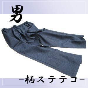 ステテコ 日本製 下履き DANKAN 柄ステテコ (紺色に小格子) M/L/LLサイズ 【お取寄せ】|ohkini
