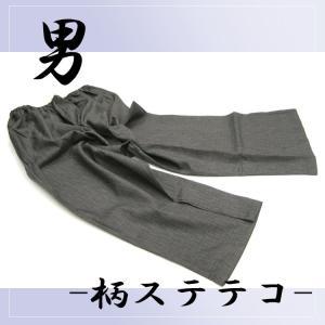 ステテコ 日本製 下履き DANKAN 柄ステテコ (チャコールグレー色に小格子) M/L/LLサイズ 【お取寄せ】|ohkini
