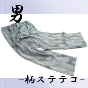 ステテコ 日本製 下履き DANKAN 柄ステテコ (グレー色に菱取り縞) M/L/LLサイズ 【お取寄せ】|ohkini