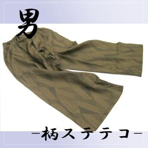 ステテコ 日本製 下履き DANKAN 柄ステテコ (セピア色に菱取り縞) M/L/LLサイズ 【お取寄せ】|ohkini